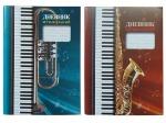 Дневник для музыкальной школы А5 40 листов