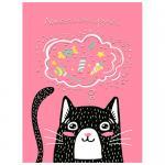 Анкета для друзей 128 л., А5, Черный котик
