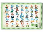 Подложка детская Алфавит, 590х380