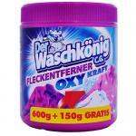 Пятновыводитель кислородный для цветных тканей Der Waschkonig Fleckentferner Kraft OXI 750 г