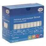 Мел штучный, белый, 50 шт., мягкий, круглый, картонная коробка