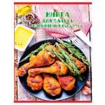 Книга для записи кулинарных рецептов, 96 л., А6+, Аппетитная курочка