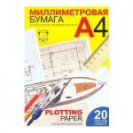Бумага масштабно-координатная А4 в папке 20 листов