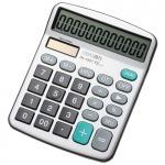 Калькулятор 12-разрядный настольный Deli DL-1837