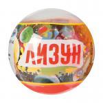 Лизун цветной в шаре