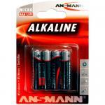 Батарейка LR3 Alkaline 1.5V