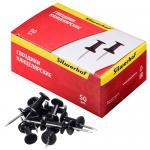 Кнопки-гвоздики 50 шт., черные, Silwerhof