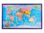 Подложка 590х380 с картой Мира