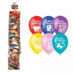Набор шаров воздушных С Днем рождения, пастель+декор, ассорти, европ, стрип. 5 шт., М12/30 см