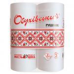 Полотенца бумажные Обухiвський рушник 2 слоя 1х2 рул