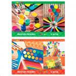 Альбом для рисования А4 16 л., Яркие краски, на скрепке