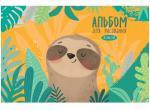 Альбом для рисования А4, 40 л., на скрепке, «Рисунки. Cute sloth»