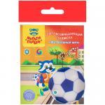 Световозвращающая подвеска Футбольный мяч
