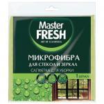 Салфетка из микрофибры для стекол и зеркал Master FRESH