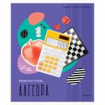 Тетрадь предметная А5, 48 л., клетка, «Калейдоскоп», Алгебра, ВД-лак