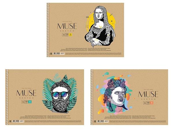 Альбом для экскизов А4 50 л., крафт картон, спираль сбоку, кремовый блок, Бумага 100 г/м2