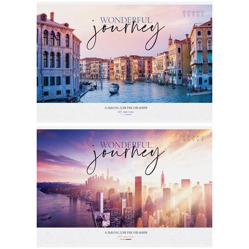 Альбом для рисования, А4, 40 л., на скрепке, Путешествия. WONDERFUL JOURNEY