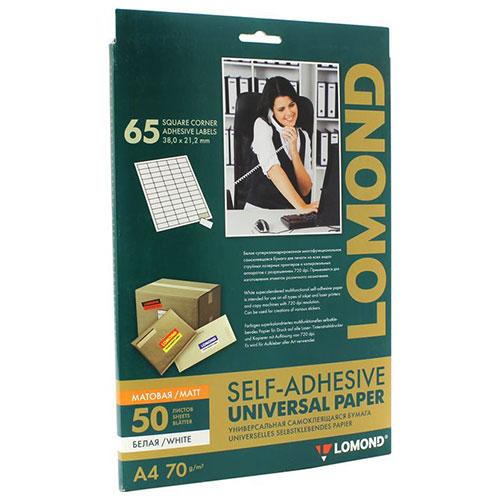 Наклейки А4 65 этикеток (38*21,2) 50 листов