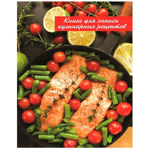 Книга для записи кулинарных рецептов 96 л., А6+, Запеченый лосось