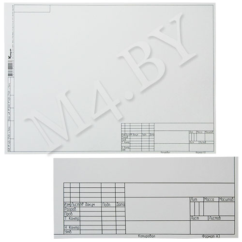 Форматка чертежная А3 1 лист