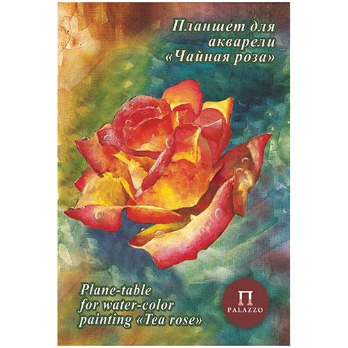 Планшет для акварели А4 20 листов, 200 г/м, холст, Чайная роза