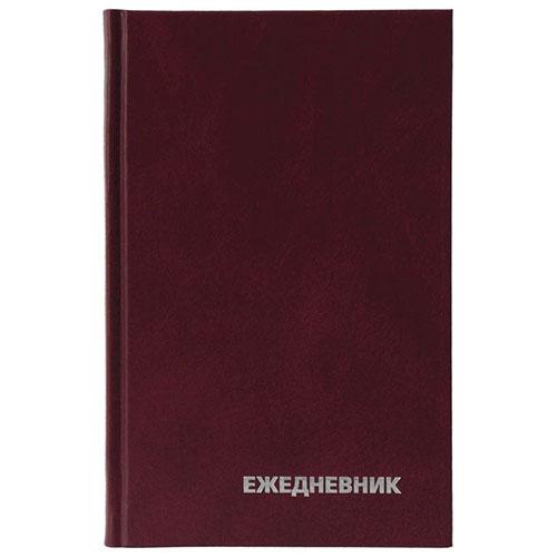 Ежедневник 160 л., А5, недатированный, бордовый