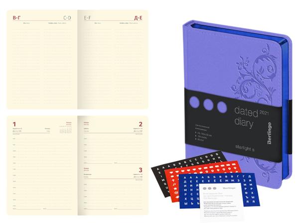Ежедневник 184 л., А6, датированный, кожзам, металлик. срез, фиолетовый, Starlight S (2021 г.)