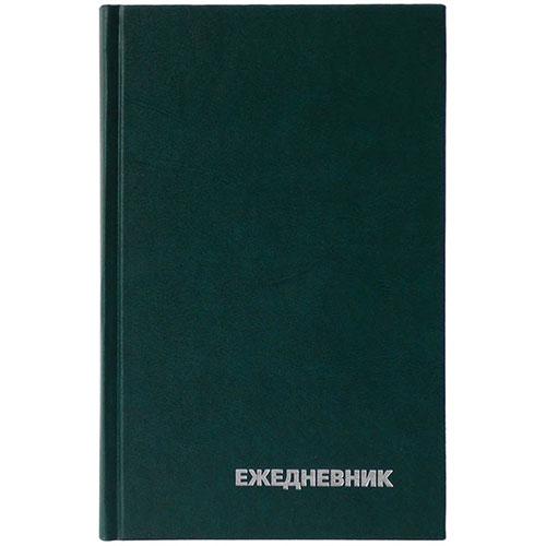 Ежедневник 160 л., А5, недатированный, зеленый