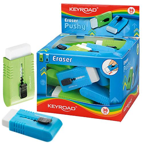 Ластик с защитой KeyRoad арт. 971165KR