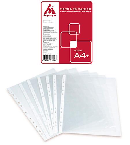 Файл А4+, вертикальный, 40 мкм
