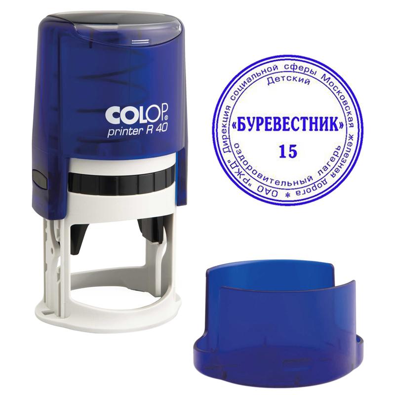 Оснастка для печати R40, пластмассовая с крышкой, COLOP