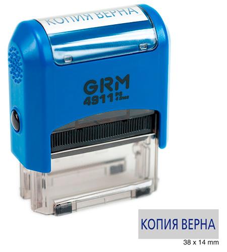 Штамп КОПИЯ ВЕРНА, GRM