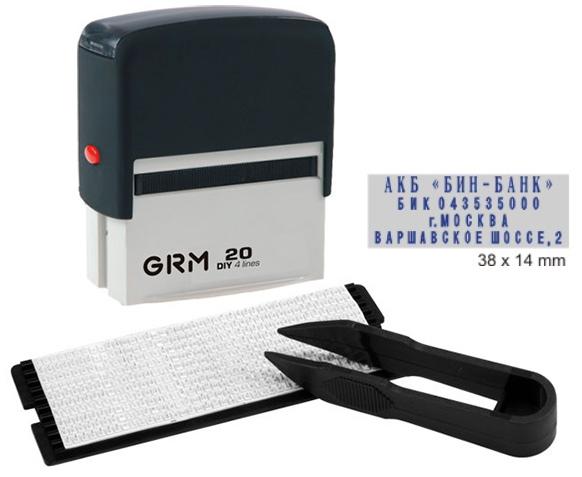 Самонаборный штамп 4 строки, 1 касса, GRM