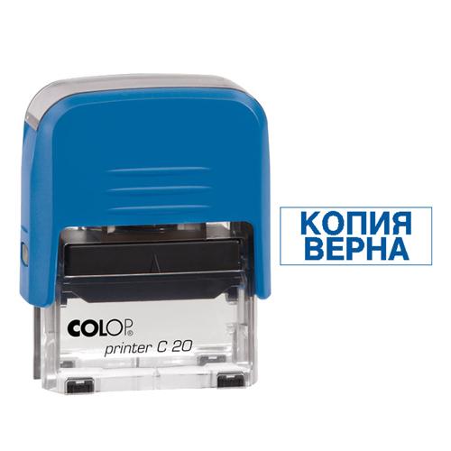"""Штамп Colop """"Копия верна"""", 38х14 мм"""