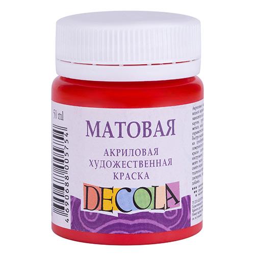 Акриловая художественная краска, 50 мл, матовая, красная, DECOLA