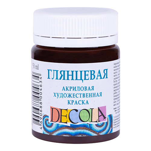 Акриловая художественная краска, 50 мл, глянцевая, коричневая, DECOLA