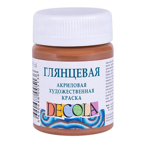 Акриловая художественная краска, 50 мл, глянцевая, коричневая светлая, DECOLA