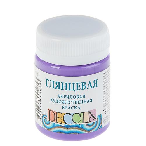 Акриловая художественная краска, 50 мл, глянцевая, фиолетовая, DECOLA