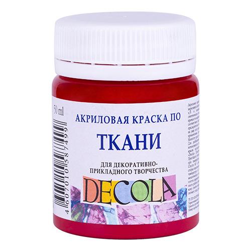 Акриловая краска 50 мл по ткани, кармин, DECOLA