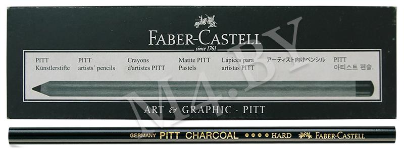 Карандаши угольные прессованные 6 штук Pitt Monochrome Hard, Faber-Castell