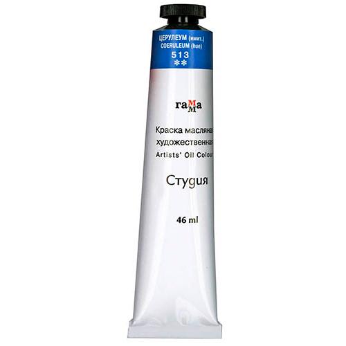 Краска масляная художественная, 46 мл, церулеум (имитация)
