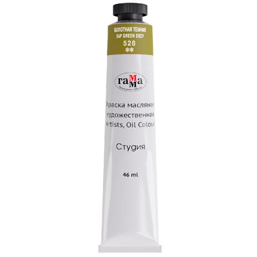 Краска масляная художественная, 46 мл, болотная темная