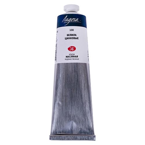 Краска масляная художественная, 120 мл, белила цинковые, Ладога