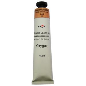 Краска масляная 46мл неаполетанская оранжевая (имитация)
