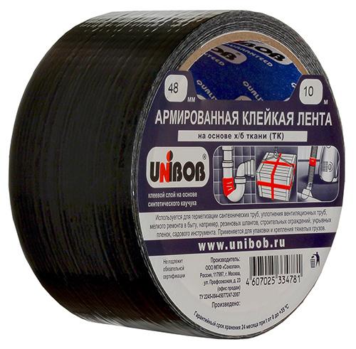 Клейкая лента армированная 48 мм х 10 м, черная