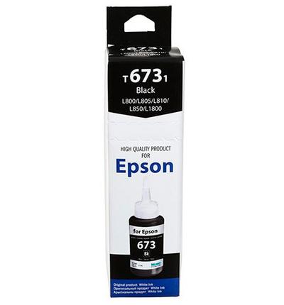Чернила 70 мл черные, EPSON L800 BLACK