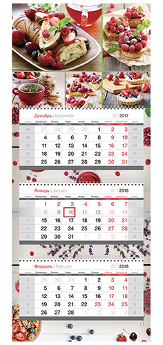 Календарь квартальный на 2018г, ЯГОДНЫЙ КОЛЛАЖ