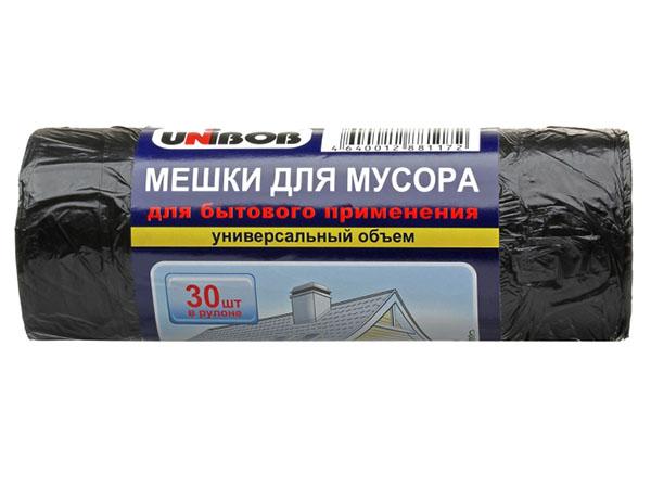 Мешки для мусора 60л, 8,5мкм, черный. 30 штук