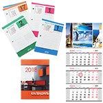 Новые календари на 2018 год