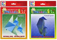 Бумага цветная для оригами